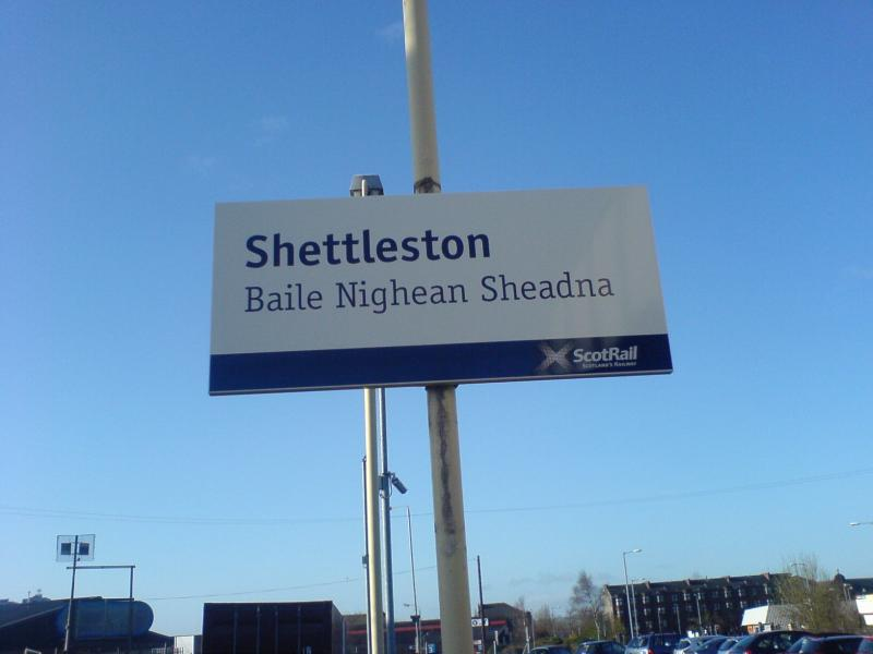Photo of Baile Nighean Sheadna aka Shettleston